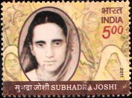 Postage stamp released by GoI in memory of Subhadra Joshi. (Source: iStampGallery)