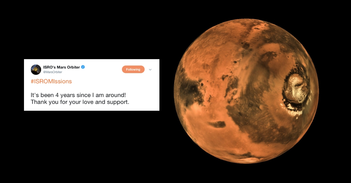 4 Years of Mangalyaan: Check Out 7 Stunning Pics of the Red Planet Sent by MOM!