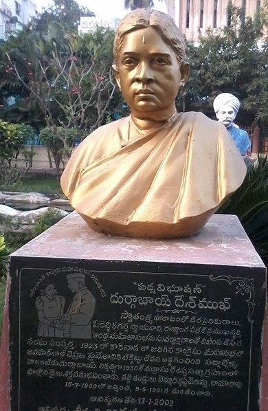 Statue of Durgabai Deshmukh at Swatantra Samara Yodhula Park (Park dedicated to freedom fighters) in Rajahmundry. (Source: Wikimedia Commons)