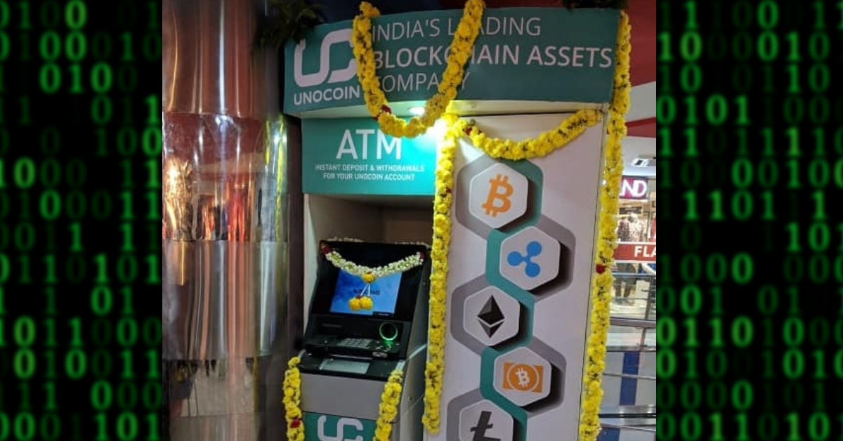 Bitcoin, Ethereum & More: Bengaluru Gets India's First Cryptocurrency ATM!