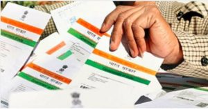 The Aadhaar card can no longer be used for verification of mobile accounts. Image Credit: FinFyi