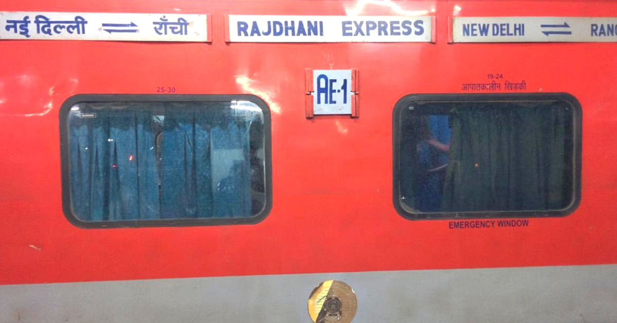 Railways Gives Ranchi Rajdhani a Stunning 'Swarna' Makeover. Check Out These Pics!