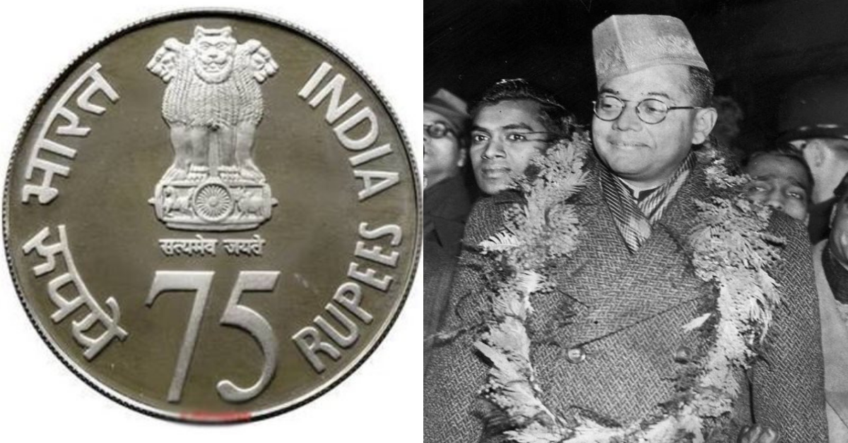 Govt to Issue Rs 75 Coin to Mark 75th Anniversary of Tricolour Hoisting by Netaji Bose!