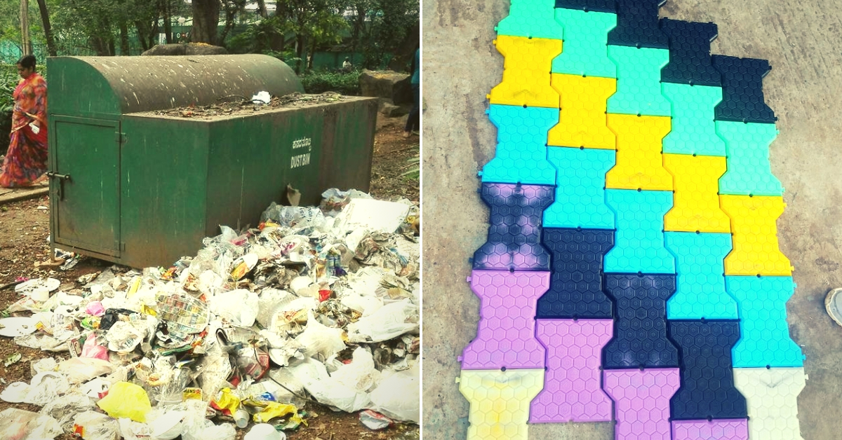 Bengaluru NGO Turns Old Plastic Into Anti-Slippery & Recyclable Tiles You Can Walk On!