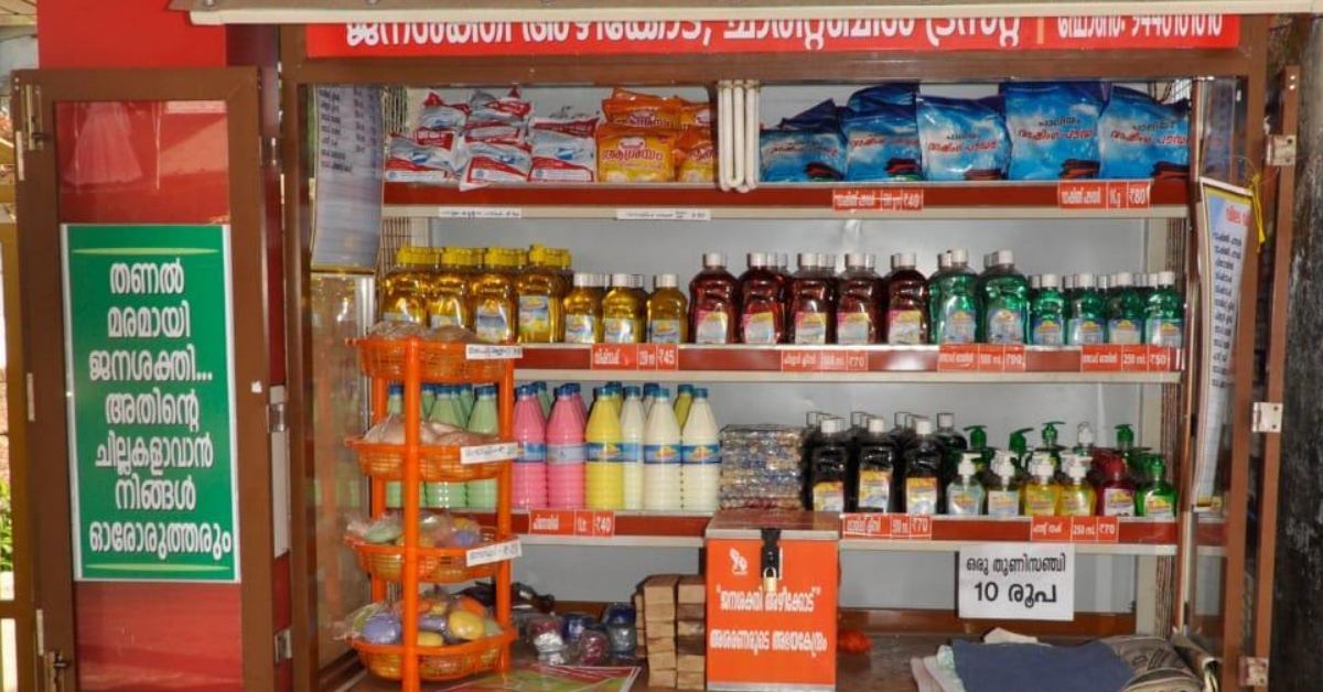 This Kerala Shop Has No Shopkeeper And The Reason Will Touch Your Heart!
