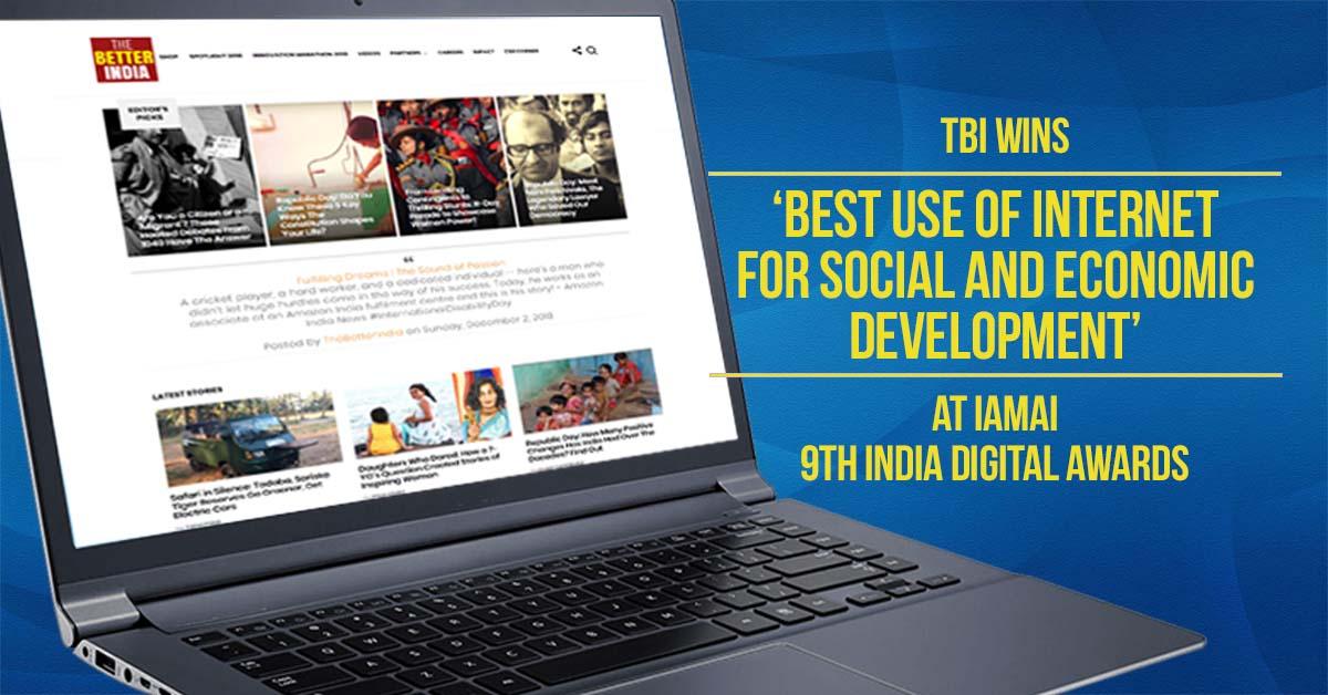 IAMAI 9th Digital Awards: TBI Bags Award For 'Internet For Development'