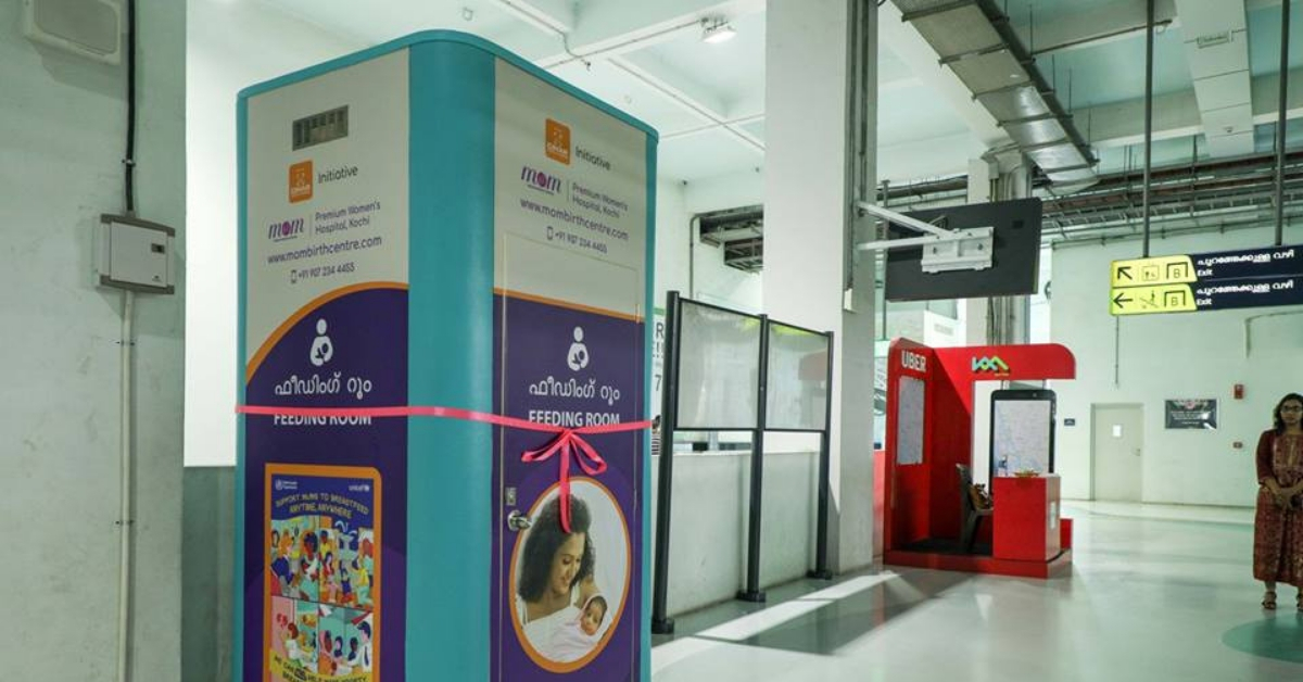 Kochi Metro Installs Breastfeeding Pods: 4 Other Times KMRL Led by Example!