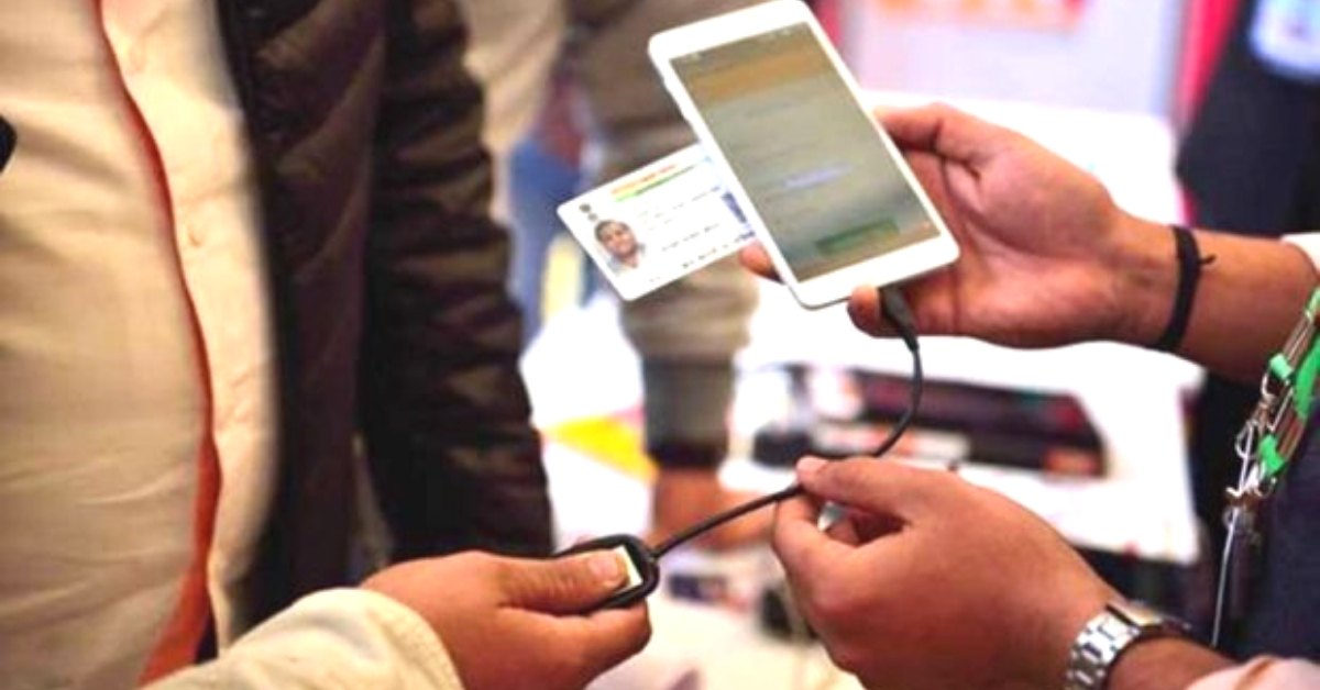 UIDAI Directs Firms to Pay Rs 20 for Using Aadhaar E-KYC: Facts to Know