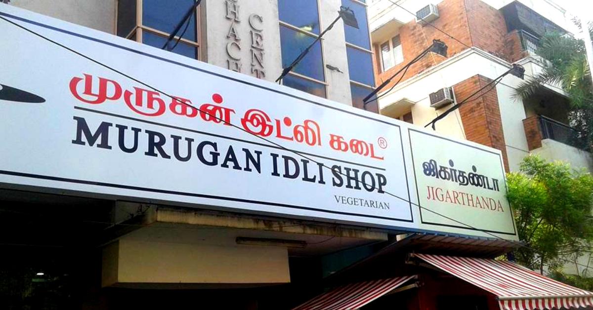 Murugan Idli Shop: How a Mother's Kitchen Secrets Gave Chennai Its Best Idlis!