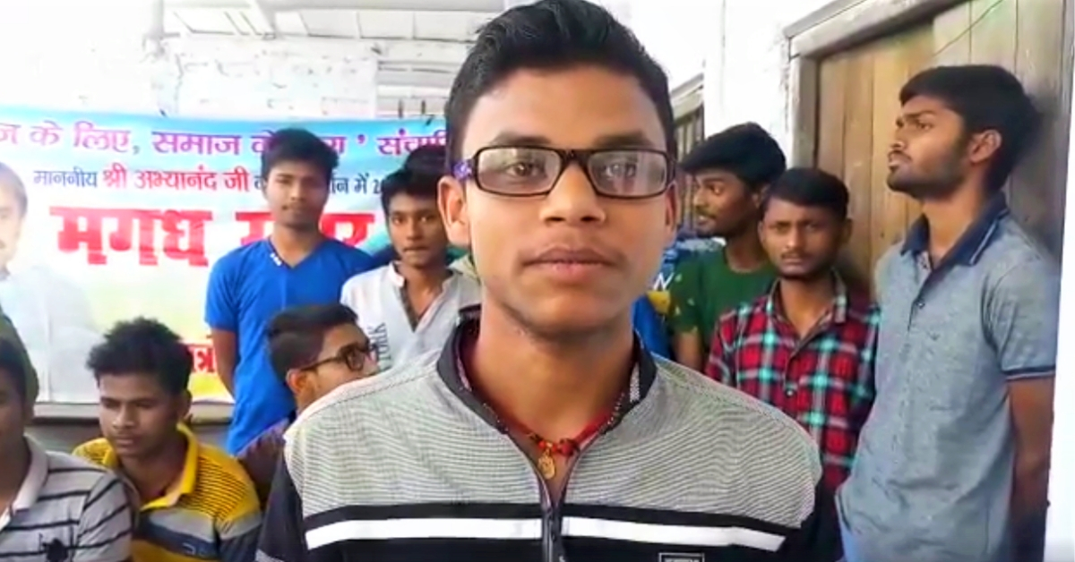 How this Bihar Betel Seller's Son Aced JEE Main With 99.56% is Truly Inspiring!