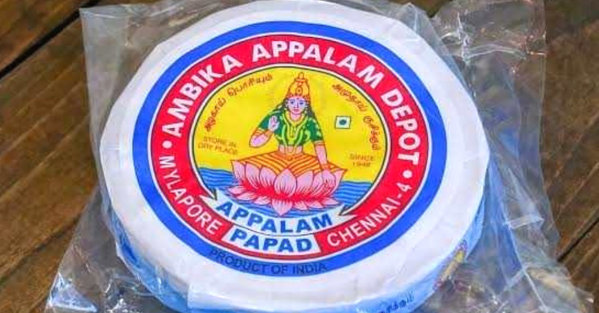 Art of Appalams: For Over 100 Years, This Family's Creations Have Delighted South India!