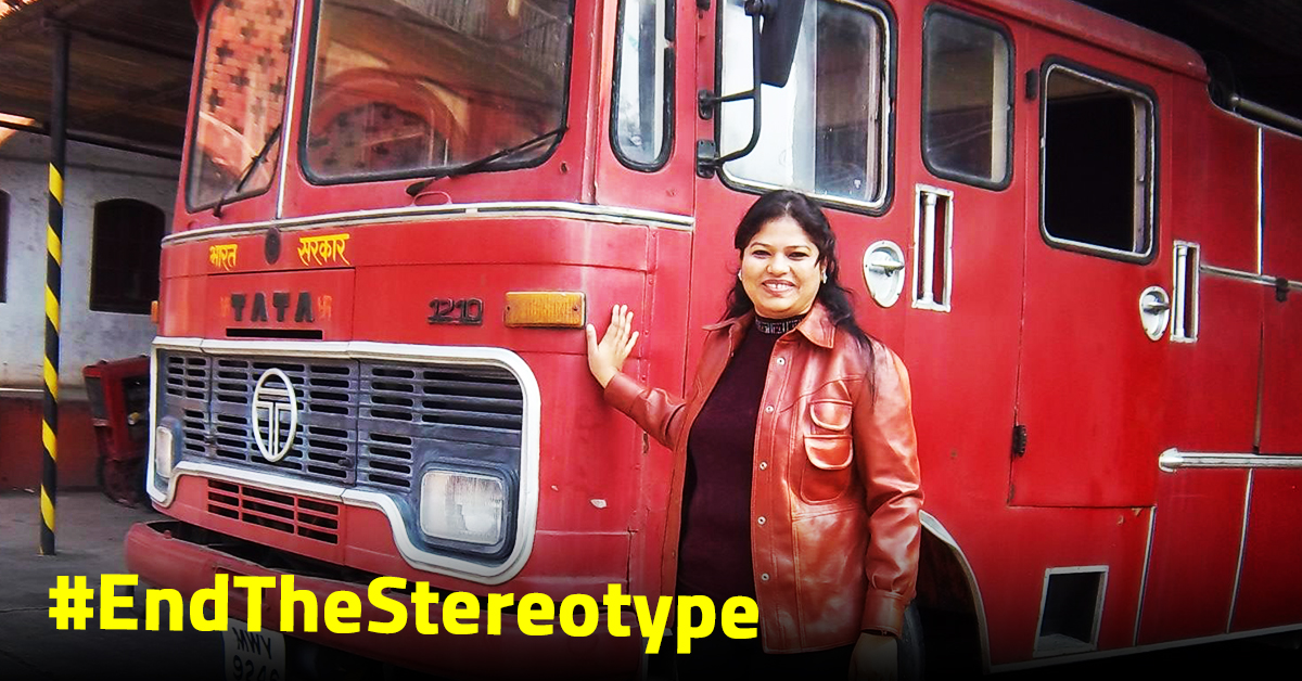 India's First Woman Firefighter Broke Gender Barriers, Inspired Millions to Dream!