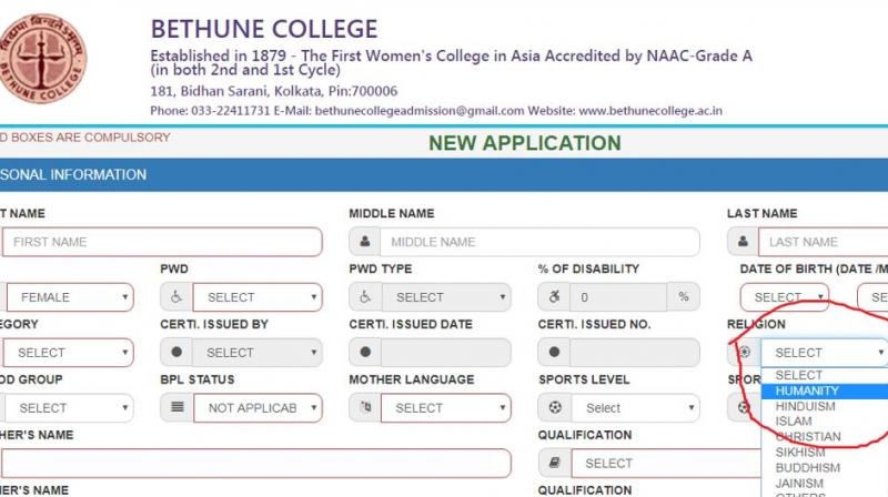 Screenshot of the admission form.