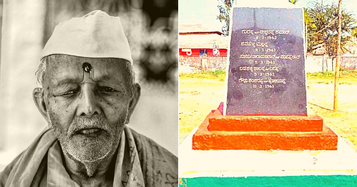 Issuru's Fight For Freedom: When a Small Karnataka Village Dared to Take on the British Empire