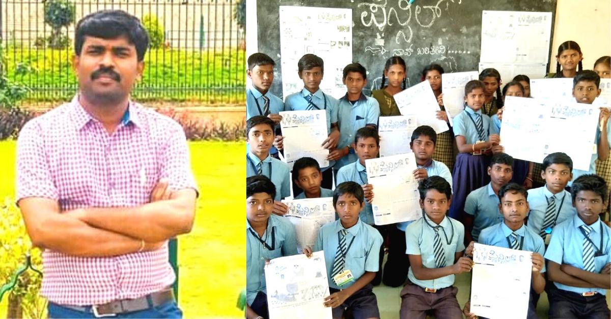 How a Karnataka Teacher Used a 'Pencil' To Breathe Life Into a Govt School!