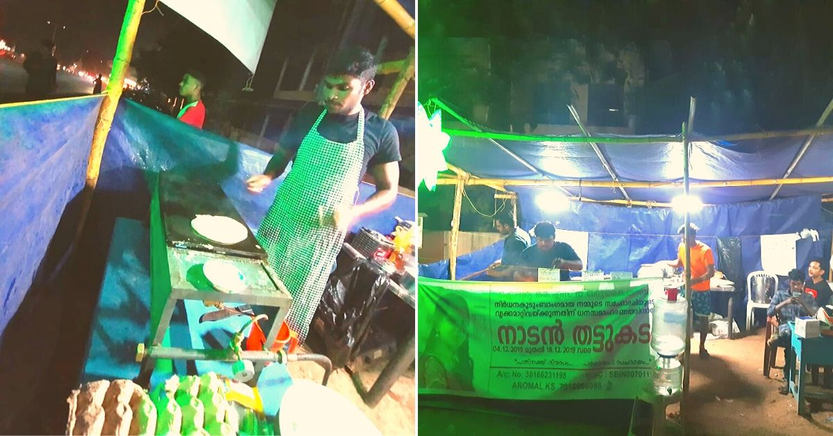 32 Kerala Students Set Up Eatery To Help Friend Pay For Sister's Kidney Transplant!