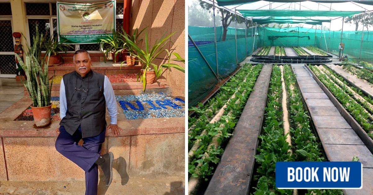 Puducherry organic farming