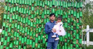 IFS chanchal bamboo vertical garden
