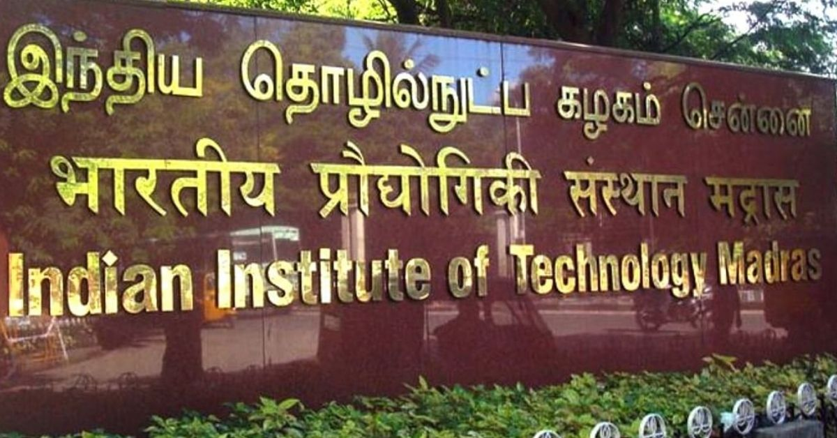 IIT-Madras Launches 9-Month Online Course for Computer Professionals. Apply Now
