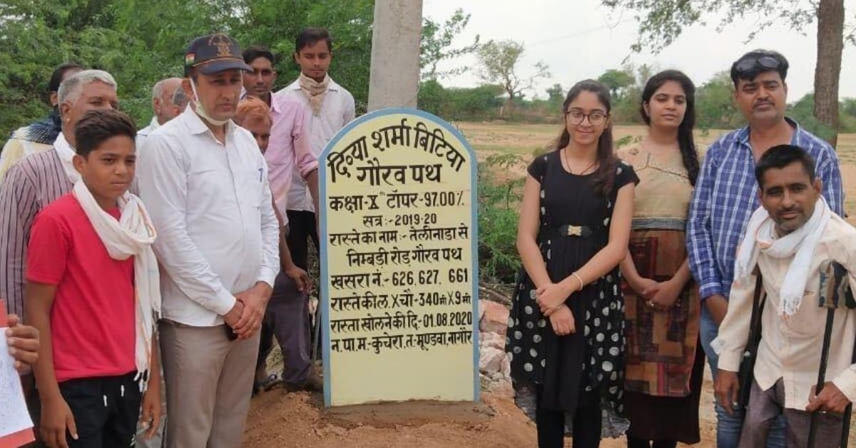 IAS Officer's Idea Is Why Rajasthan Villages Are Naming Roads After Girl Toppers