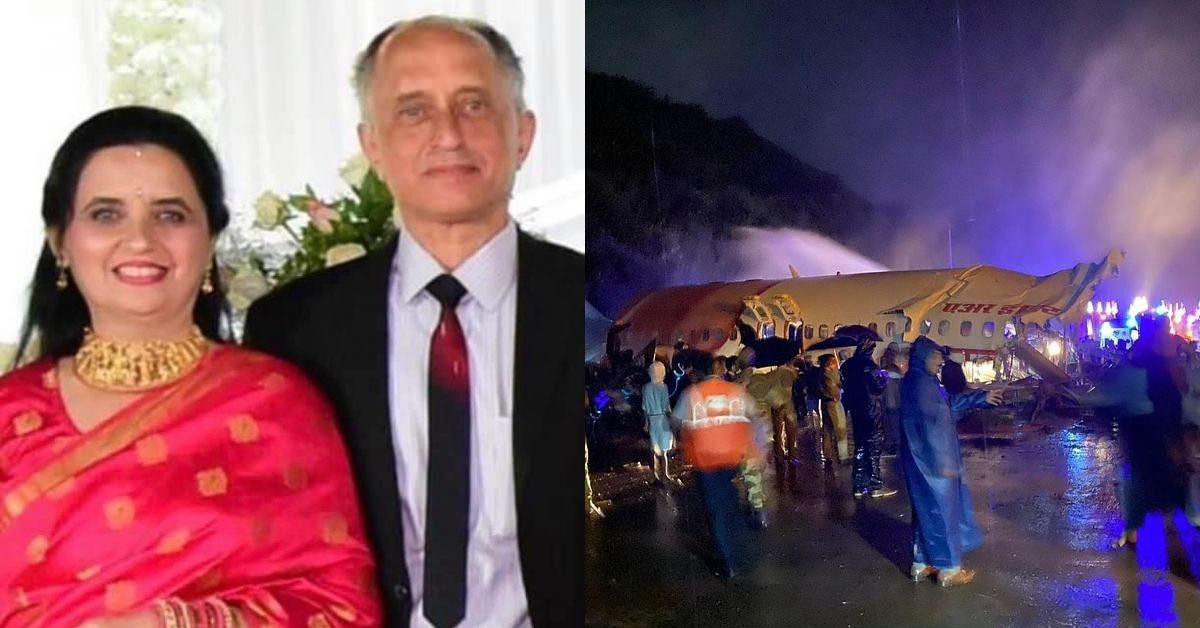 Air India Crash: Captain Sathe's Cousin Writes About His Bravery, Their Last Talk