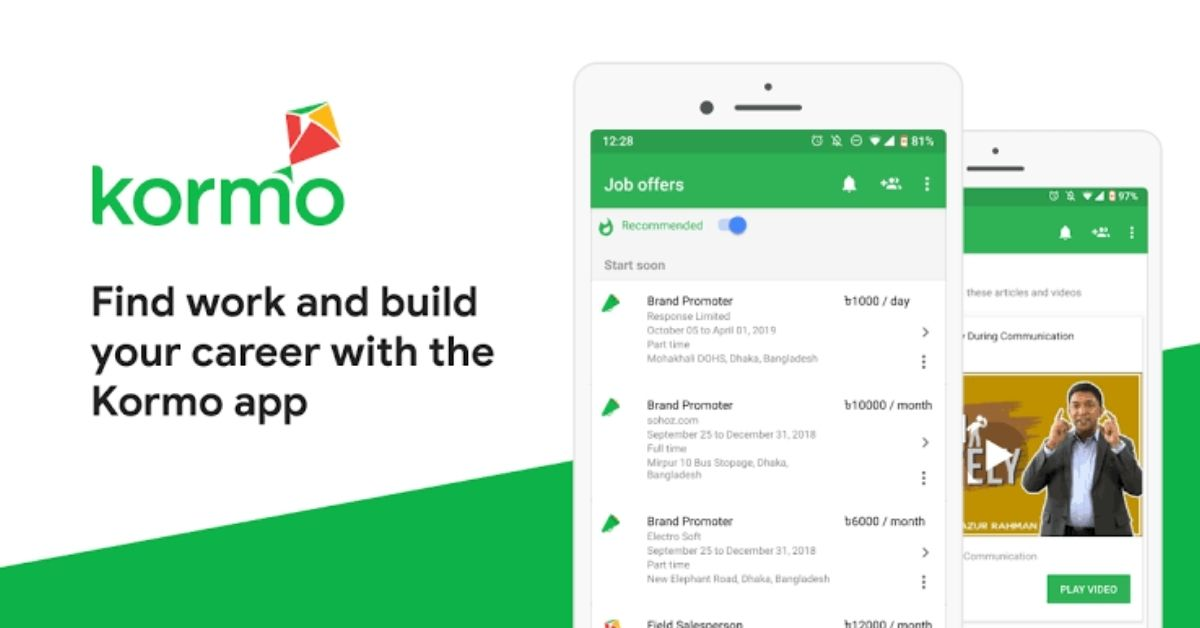 Google Launches 'Kormo Jobs' App For Job Seekers in India: How it Works