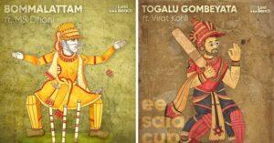 Rohit Sharma to Virat Kohli: Find your Favourite IPL Stars in Mind-blowing Artform
