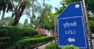 Free Coaching Programme For UPSC CSE 2021 Aspirants
