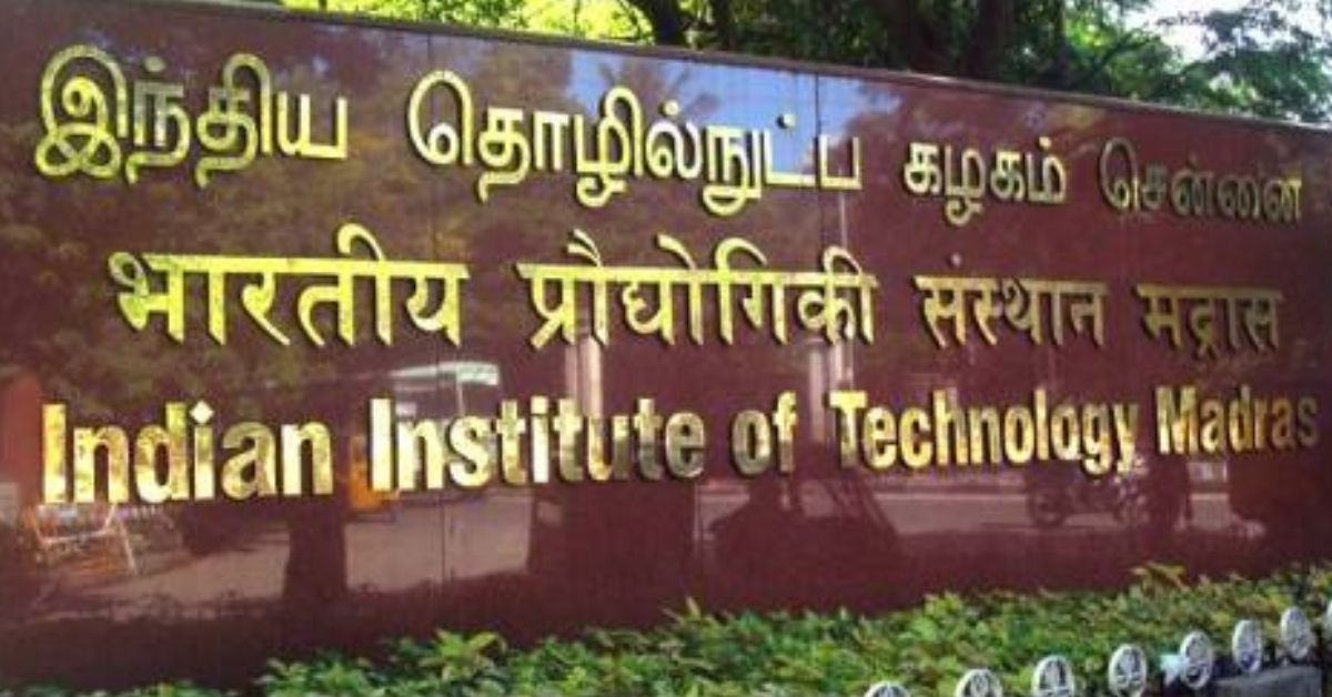 4 IITs Offer Online Certificate Course on Computing to Students at Just Rs 1000