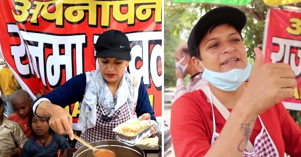 Watch: The 'Rajma Chawal' Single Mother Who Feeds Homeless Children Every Day