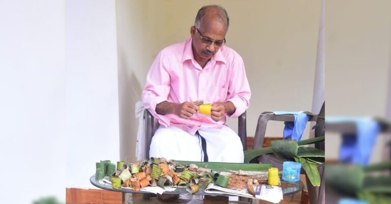Kerala Man Shows How To Make Compostable Seed Germination Trays From Leaves